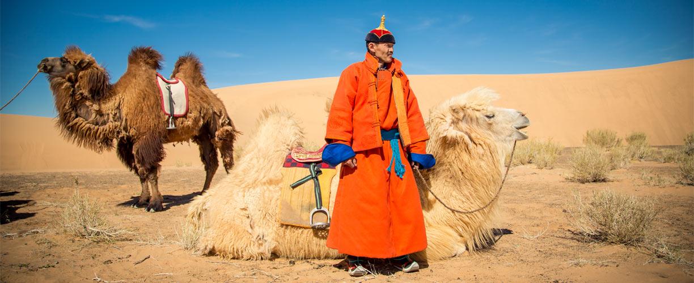 AK-Asia-Mongolia.jpg